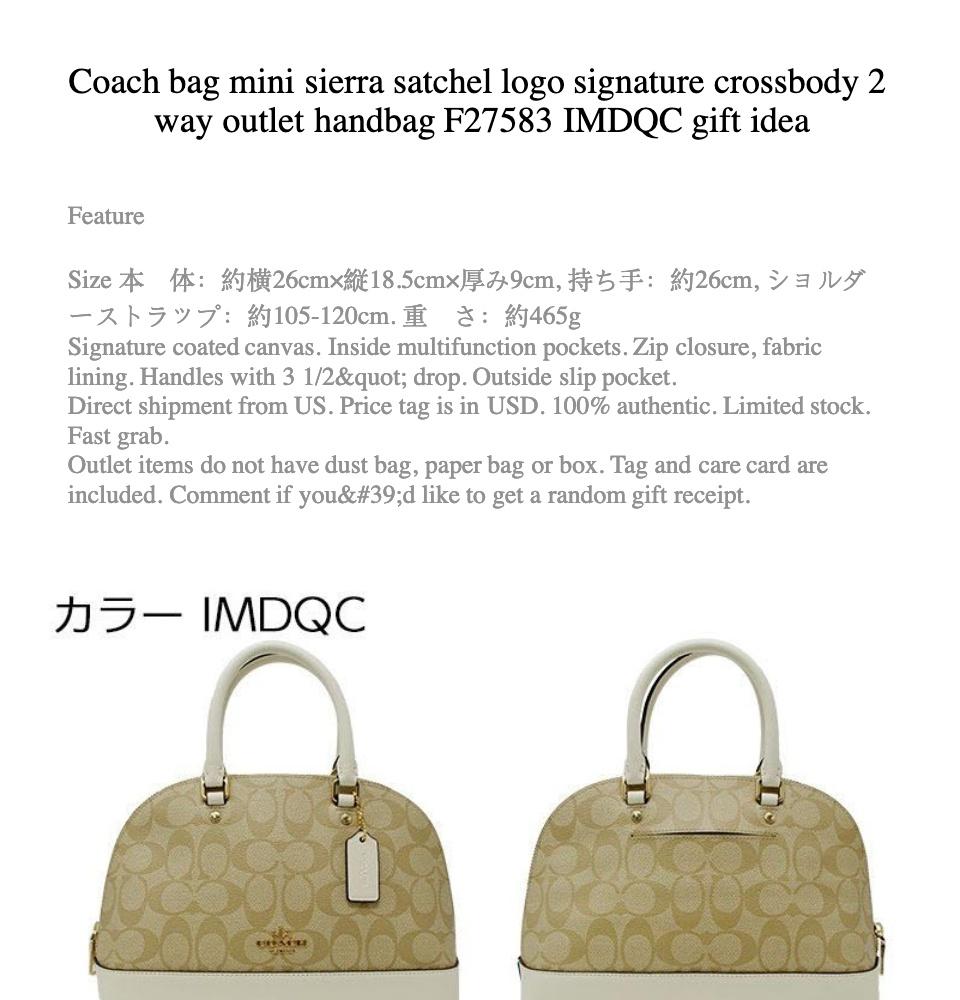 b4b7c138df00 Coach bag lady sling bag crossgrain leather signature mini Sierra Satchell  outlet COACH handbag gift idea F57555 F57499 F57493 F58295 F27597 F22315  F13310 ...