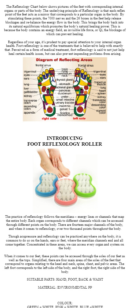 Foot Reflexology - Roller