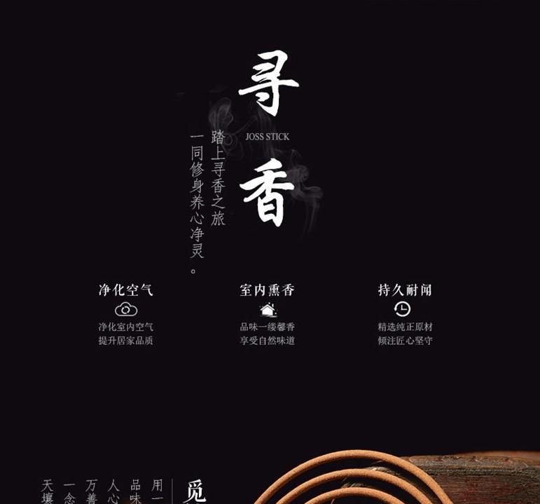 1 case x Agarwood (沉香) Pure Sandalwood Incense Coils + Ceramic Incense  Burner Stove Holder (大号)